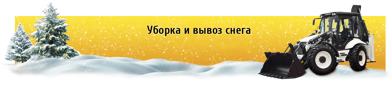 snow_